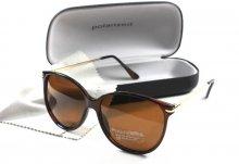 Dámske slnečné okuliare DKO brown/gold + puzdro