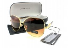 Dámske slnečné okuliare MKB leopard/gold + puzdro
