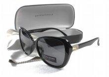Dámske slnečné okuliare WSJ black + puzdro