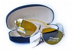 Pánske slnečné okuliare WINGS gold + puzdro